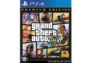 GTA 5 (Grand Theft Auto V) - Premium Edition [PS4]