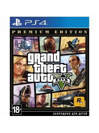 GTA 5 (Grand Theft Auto V) - Premium Edition [PS4]