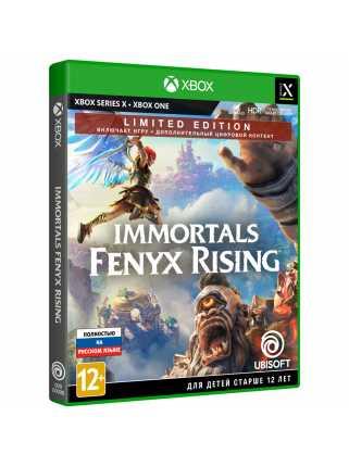 Immortals Fenyx Rising - Limited Edition [Xbox One, русская версия]