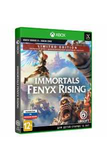 Immortals Fenyx Rising - Limited Edition [Xbox Series, русская версия]