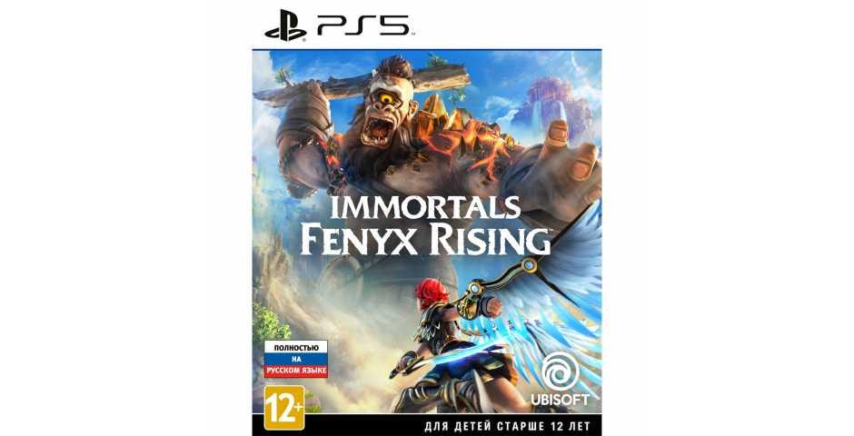 Immortals Fenyx Rising [PS5, русская версия]