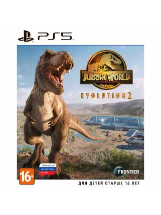 Jurassic World Evolution 2 [PS5, русская версия]