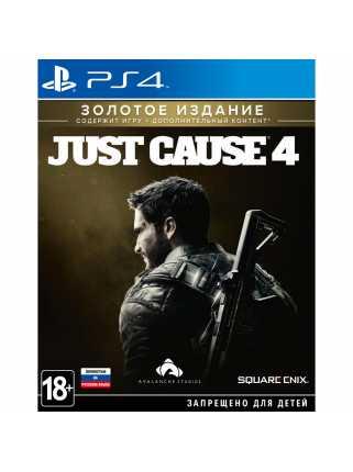 Just Cause 4 - Золотое издание [PS4, русская версия] Trade-in | Б/У