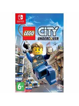 LEGO City Undercover [Switch, русская версия]