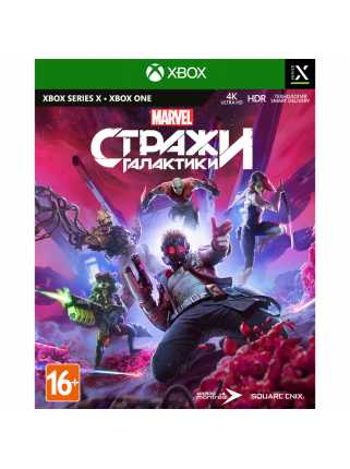 Стражи Галактики Marvel [Xbox One/Xbox Series, русская версия]