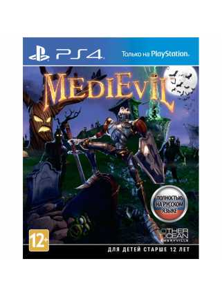 MediEvil [PS4, русская версия] Trade-in | Б/У
