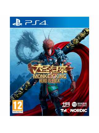Monkey King: Hero Is Back [PS4, русская версия]