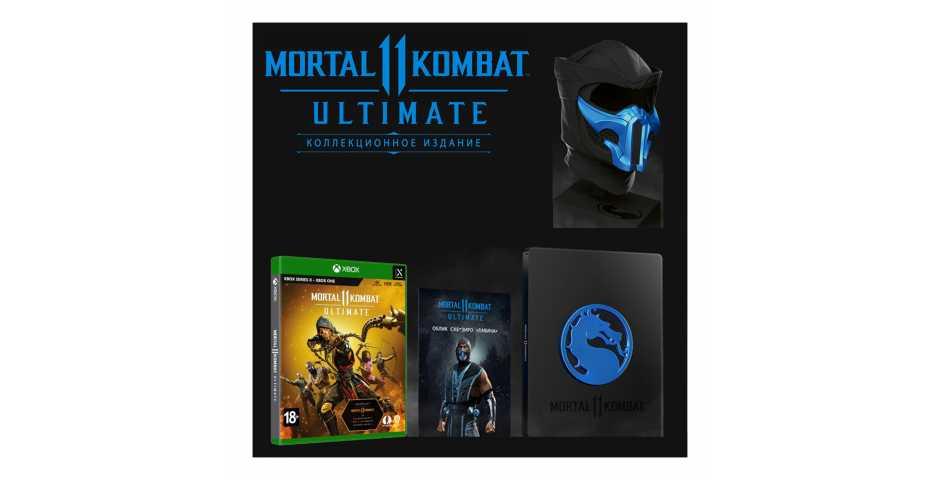Mortal Kombat 11 Ultimate - Kollector's Edition [Xbox One]