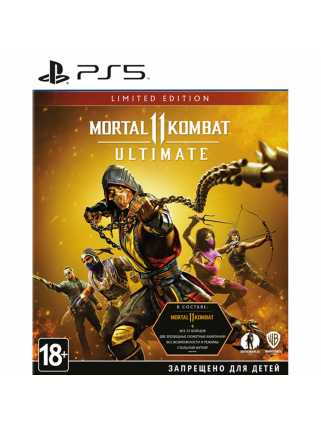 Mortal Kombat 11 Ultimate - Limited Edition [PS5]