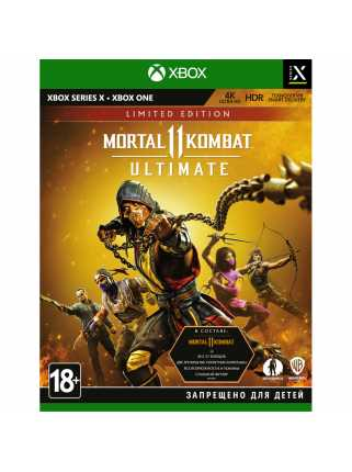 Mortal Kombat 11 Ultimate - Limited Edition [Xbox One]