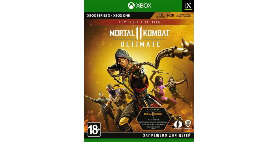 Mortal Kombat 11 Ultimate - Limited Edition [Xbox Series]
