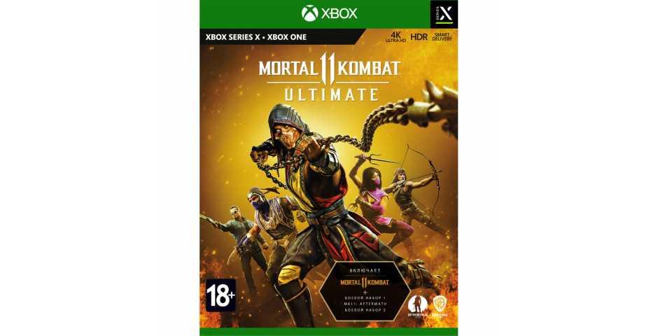 Mortal Kombat 11 Ultimate [Xbox Series]
