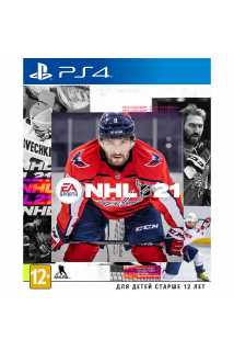NHL 21 [PS4]