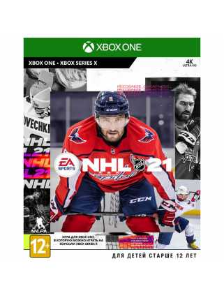 NHL 21 [Xbox One/Xbox Series]