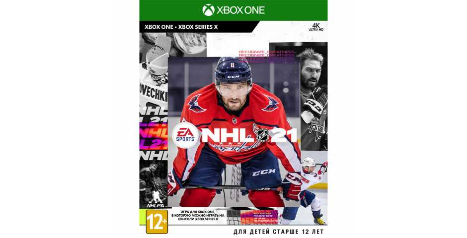 NHL 21 [Xbox One/Xbox Series]