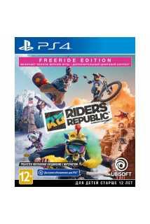 Riders Republic - Freeride Edition [PS4]