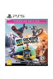Riders Republic - Freeride Edition [PS5]