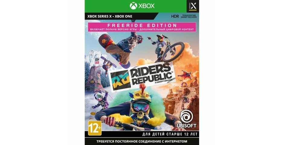 Riders Republic - Freeride Edition [Xbox One/Xbox Series]
