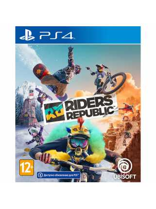 Riders Republic [PS4]
