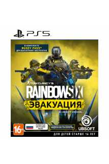 Tom Clancy's Rainbow Six Эвакуация [PS5, русская версия]