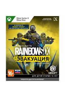 Tom Clancy's Rainbow Six Эвакуация [Xbox One/Xbox Series, русская версия]