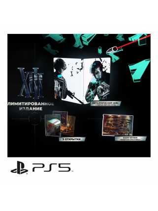XIII - Limited Edition [PS5]