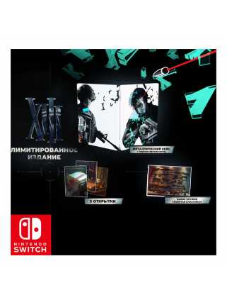 XIII - Limited Edition [Switch]