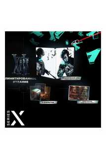 XIII - Limited Edition [Xbox Series]