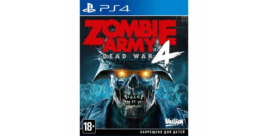 Zombie Army 4: Dead War [PS4]