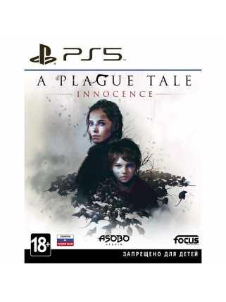 A Plague Tale: Innocence HD [PS5]
