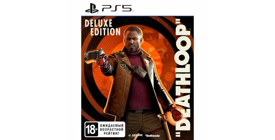 Deathloop - Deluxe Edition [PS5, русская версия]