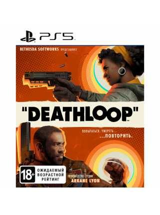 Deathloop [PS5, русская версия] Trade-in | Б/У