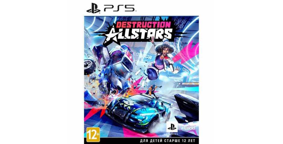 Destruction AllStars [PS5, русская версия]