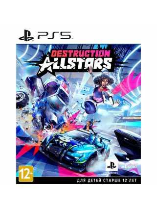 Destruction AllStars [PS5, русская версия] Trade-in | Б/У