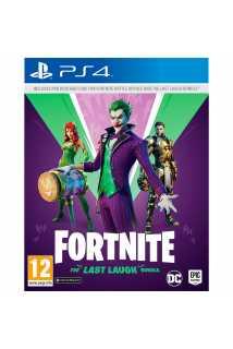 Fortnite - The Last Laugh Bundle (код) [PS4, русская версия]