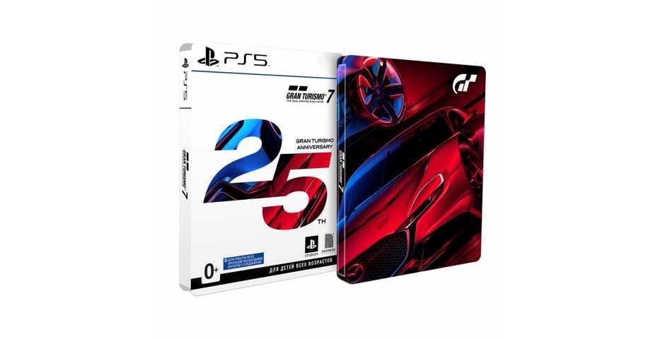 Gran Turismo 7 - 25th Anniversary Edition [PS5]