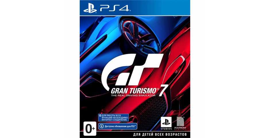 Gran Turismo 7 [PS4]
