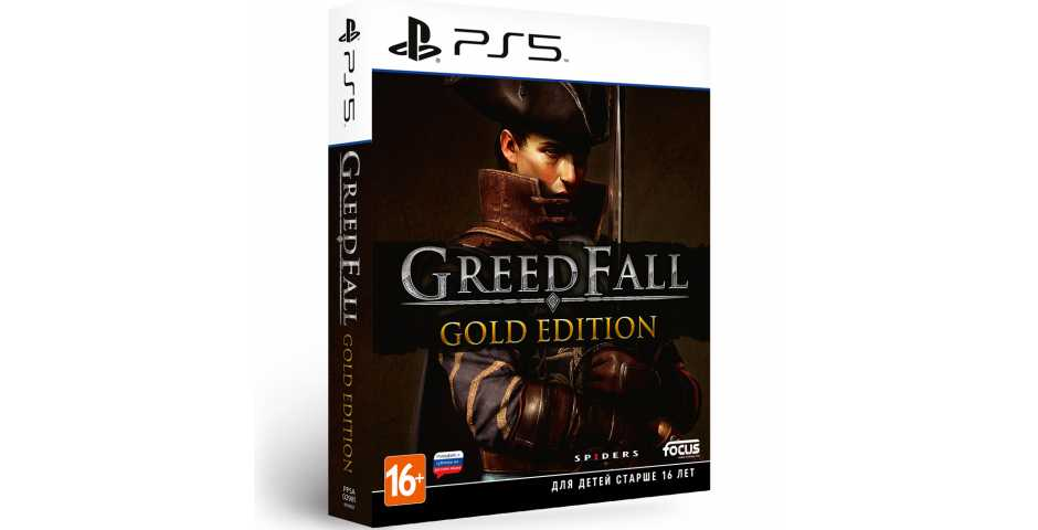 GreedFall - Gold Edition [PS5]