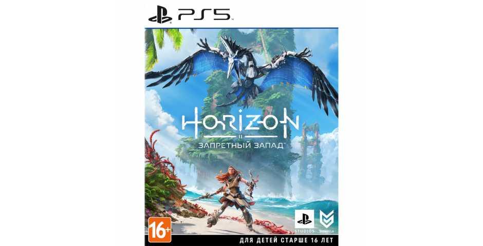 Horizon Forbidden West [PS5]