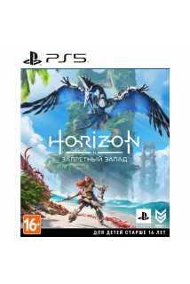 Horizon: Forbidden West (Запретный Запад) [PS5, русская версия]