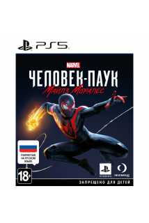 Marvel's Человек-паук: Майлз Моралес [PS5, русская версия]