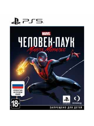 Marvel's Человек-паук: Майлз Моралес [PS5, русская версия] Trade-in | Б/У