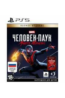 Marvel's Человек-паук: Майлз Моралес - Ultimate Edition [PS5, русская версия]