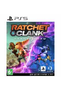 Ratchet & Clank: Сквозь миры [PS5, русская версия]