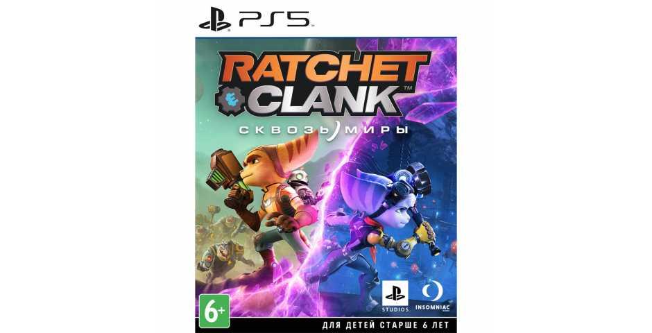 Ratchet & Clank: Сквозь миры [PS5, русская версия] Trade-in   Б/У