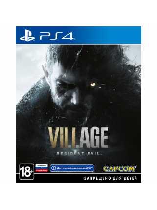 Resident Evil Village [PS4, русская версия]