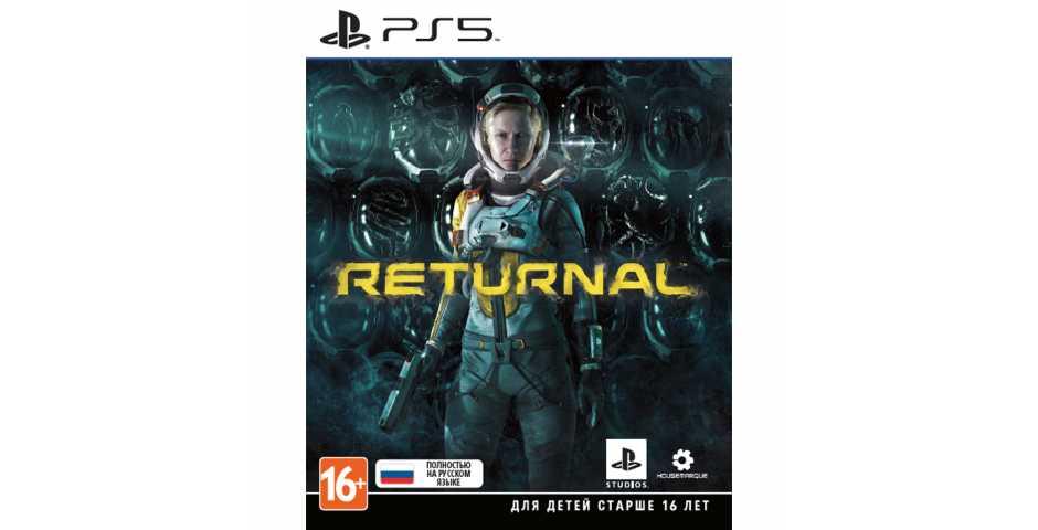 Returnal [PS5, русская версия]