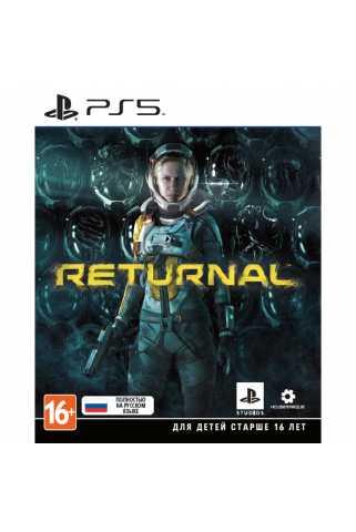 Returnal [PS5, русская версия] Trade-in | Б/У
