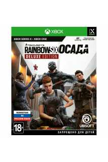 Tom Clancy's Rainbow Six Осада - Deluxe Edition [Xbox One/Xbox Series, русская версия]