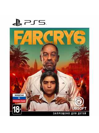 Far Cry 6 [PS5, русская версия]